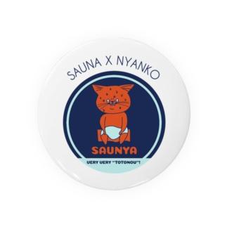 SAUNYA Badges