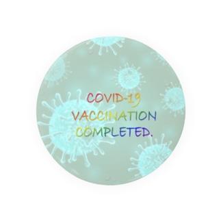 VACCINATION COMPLETED(NS) Badge
