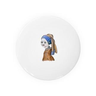 真珠の耳飾りのアマビエ Badges