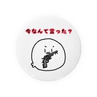 ハウスのあざらし(武装) Badges