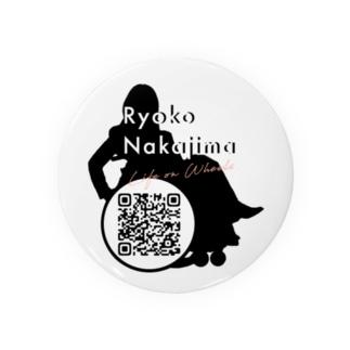 Logo w/ QR code Badges