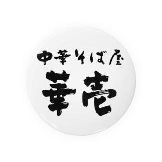 HANAICHI-CLUB Badges