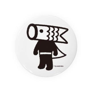 こいのぼりマン Badges