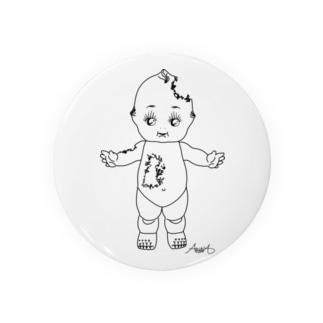 I _ History Badges