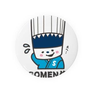 SOMEN侍「えへ」NEWモデル Badges