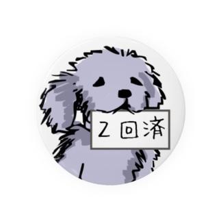 銀ぷー Badge
