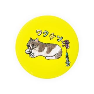 ワクチン済 ハチワレ猫 Tin Badge
