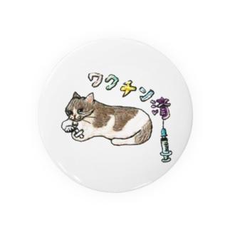 ワクチン済 ハチワレ Tin Badge