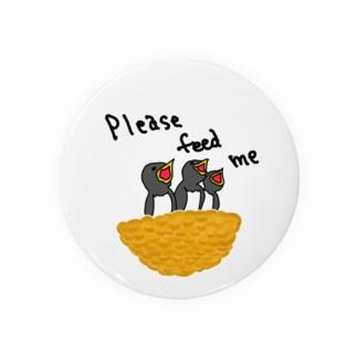 ツバメ「養って」 Badge