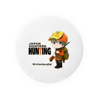 HUNTERS Badge