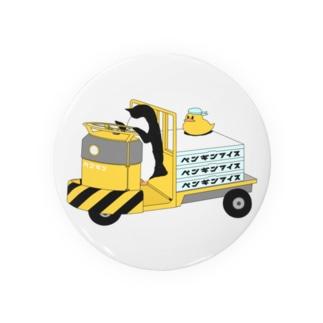ペンギンアイス Badge