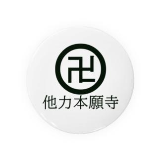 他力本願寺 Badge