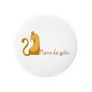 Mano de gato【猫の手】 Tin Badge