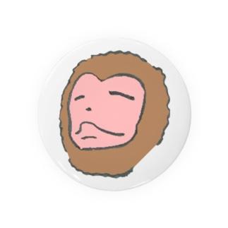 黄昏の猿 缶バッジ