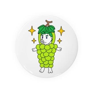 プリンス・オブ・シャイニングマスカットン Badge