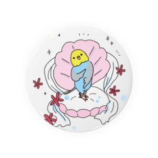 インコにパール(よくお似合い) Badges