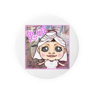 鬼姫 Badges
