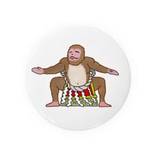 横綱猿 Badges