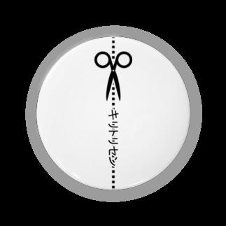 ░▒▓SMIRKWORM▓▒░のCUTLINE Badges