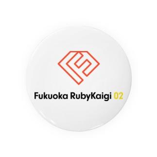 福岡Ruby会議 ロゴ(文字入り) 缶バッジ