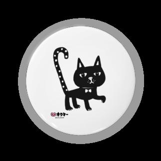 オクマーSUZURIショップの水玉しっぽの黒猫ちゃん 缶バッジ