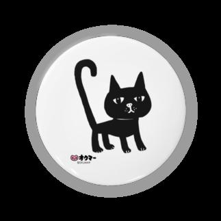 オクマーSUZURIショップのまっくろ黒猫ちゃん缶バッジ