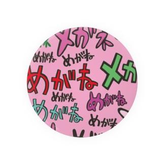メガネバッジ(ピンク) Badges