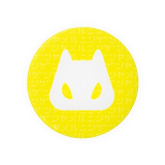 ニンゲンヤメル(キ) Badges