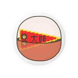 オーサカエイティーズ 75mm Badges