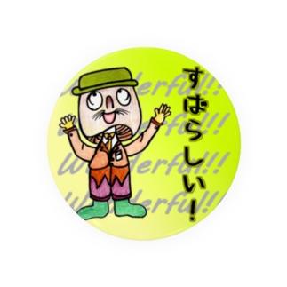 Cute Mushroom!!~3~ -すばらしい!- Badges