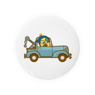 コメビツくんのヤマビコくんのレッカー車 Badges