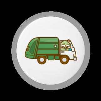 コメビツくんのザンパンくんのゴミ収集車 Badges