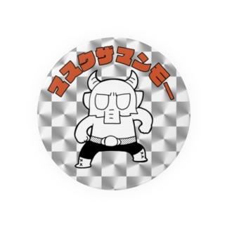 マスクザマンモー 缶バッジ