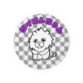ライオンちゃん Badges