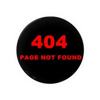 404 NOT FOUND:行方不明 Badges
