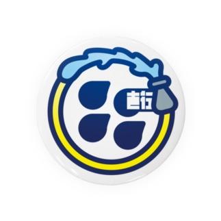 パ紋No.1232直行 Badges