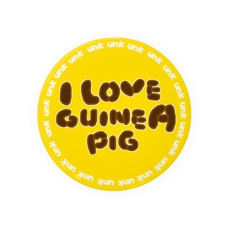 I LOVE GUINEA PIG 56mm/75mm用 缶バッジ