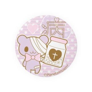 病みかわHolic☆くま Badges