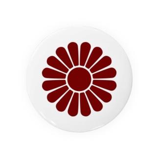 古代王家の菊の紋章 Badges