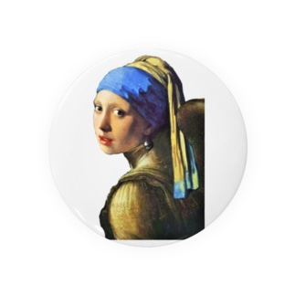 VermeerDaVinci Badges