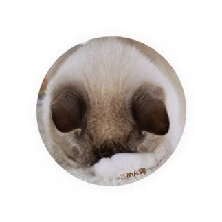 うちの猫シェイミのごめん寝(片手バージョン) Badges