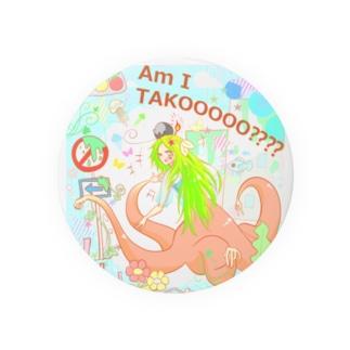 軟体動物 Badges