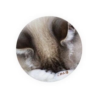 うちの猫シェイミのごめん寝(両手バージョン) Badges