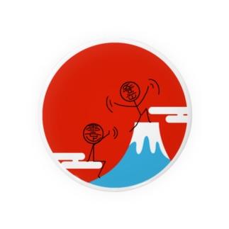 Fuji-tozan-unjyo Badges