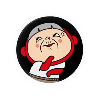 おばば缶/全サイズ対応 Badges