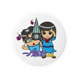 一ノ瀬彩&のせスタッフ_ロゴ付/Pro【ぜにおじちゃん】 Badges