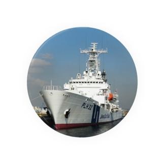 """海上保安庁:PLH32あきつしま Japan Coast Guard Ship """"Akitsushima"""" Badges"""