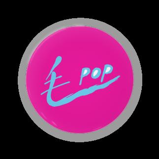 KTSの毛ーPOP Badges