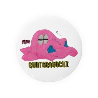 GUUTARABOCHI Badges