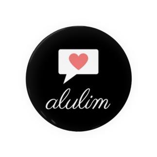 Alulim  缶バッジ